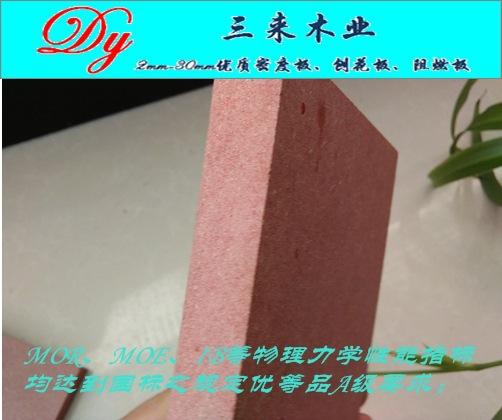 阻燃板2345看图王 (16)