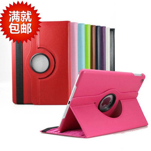 Factory direct sales Ipadairair2 rotating protective leather case ipad5/8 litchi pattern flat leather case a large number of stocks