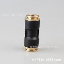 半铜PU直通塑料快速接头 气管快插 气动管路接头PU4-6-8-10-12-14