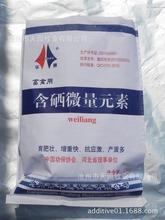华通供应微量元素高品质河北厂家直销多种微量饲料添加剂