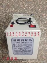 静电消除器快速消除薄膜静电/薄膜生产线静电消除装置 佛山除静电