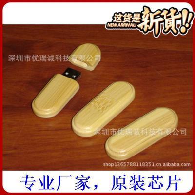 木质苹果形U盘,独特的造形,让你爱不释手,,礼品U盘,U盘批发,优盘