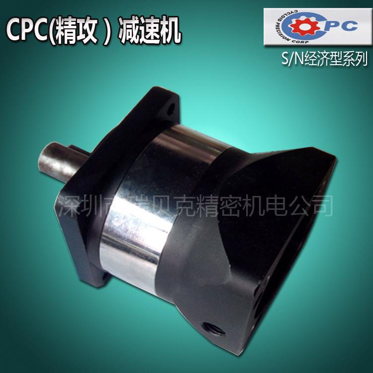 供应 配伺服2KW台湾精攻CPC减速箱 行星硬齿轮减速机S0120L1-5