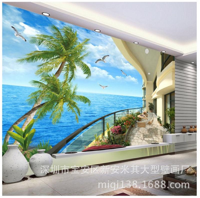大海沙灘風景椰樹大型壁畫墻紙壁紙地中海別墅陽臺風景電視背景墻