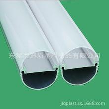 适质led日光灯管外壳价格led塑料外壳加工定做帝人pc灯管外壳