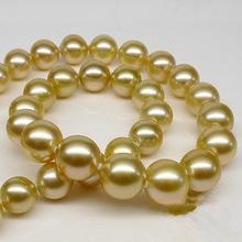 然丽珍珠出售金色项链 高端首饰南洋金色珍珠项链银爱心调节扣