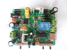 台式机笔记本UPS 遥控学习功能UPS 笔记本移动电源12V19V后备电源