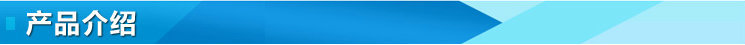 紫外线uv固化机_深圳厂家供应紫外线uv固化机uv光固机led光固机uv固化制定