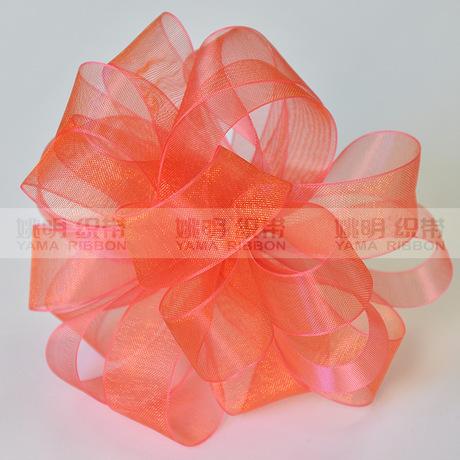 Yao Ming Ribbon Bán buôn Quà tặng Bao bì Sợi tuyết Ribbon DIY Handmade Trang sức Phụ kiện Tập 22mm