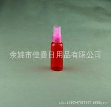 低价供应50毫升塑料瓶 喷雾瓶 透明清洁剂瓶 雾化剂瓶20-410