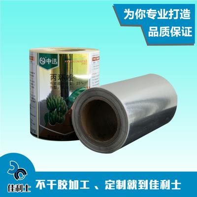 不干胶定做 80g格拉辛底5丝亮银PET卷筒机贴不干胶标签 卷筒贴纸