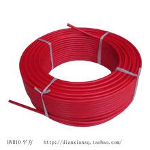 供應 BVR10平方多股銅芯軟電線電纜環保無毒全銅0.52mm*49根線纜