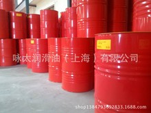 供應殼牌液壓油  殼牌得力士T15 T32 T37 T46 T68 T100抗磨液壓油