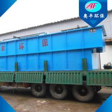 生产销售 成套污水处理设备公司 成套养殖污水处理设备