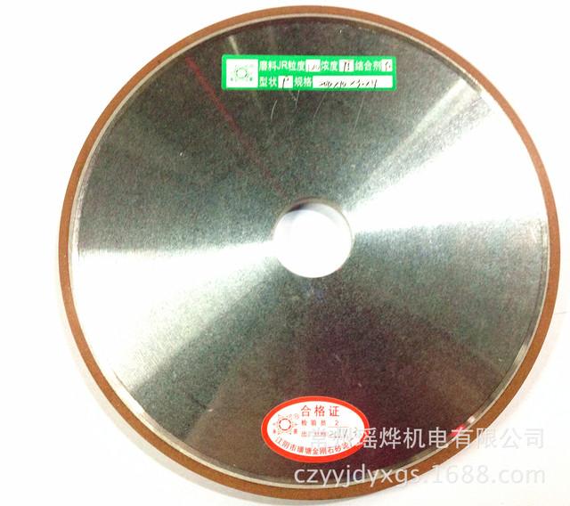 批发金刚石砂轮 钨钢砂轮 合金砂轮 硬质合金专用砂轮200*10*32*4