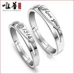 气质女韩国欧美瑞士钻指环1314情侣简约对戒开口个性银戒指镀白金