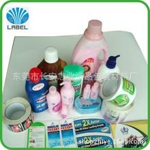 日化用品标签 家庭护理标签 药品标签印刷 日化用品不干胶