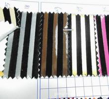 植绒皮革 黑色PU 毛绒条线 拉条箱包面料 斑马线 条纹合成革2596A