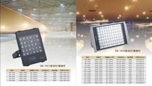 數碼管 亨力照明廠家直銷led數碼管 洗墻燈 投光燈 樓宇亮化產品