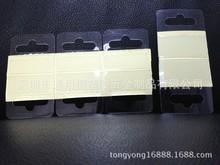 供应粘性挂钩,彩盒粘性飞机孔,粘性透明飞机孔