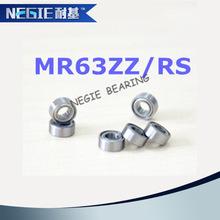 耐基专业生产 微型轴承开式MR63深沟球轴承3*6*2mm