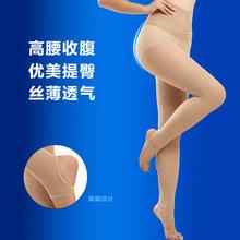 新款韩版透明超薄连裤袜女士打底裤夏季防勾丝踩脚裤丝袜厂家直销