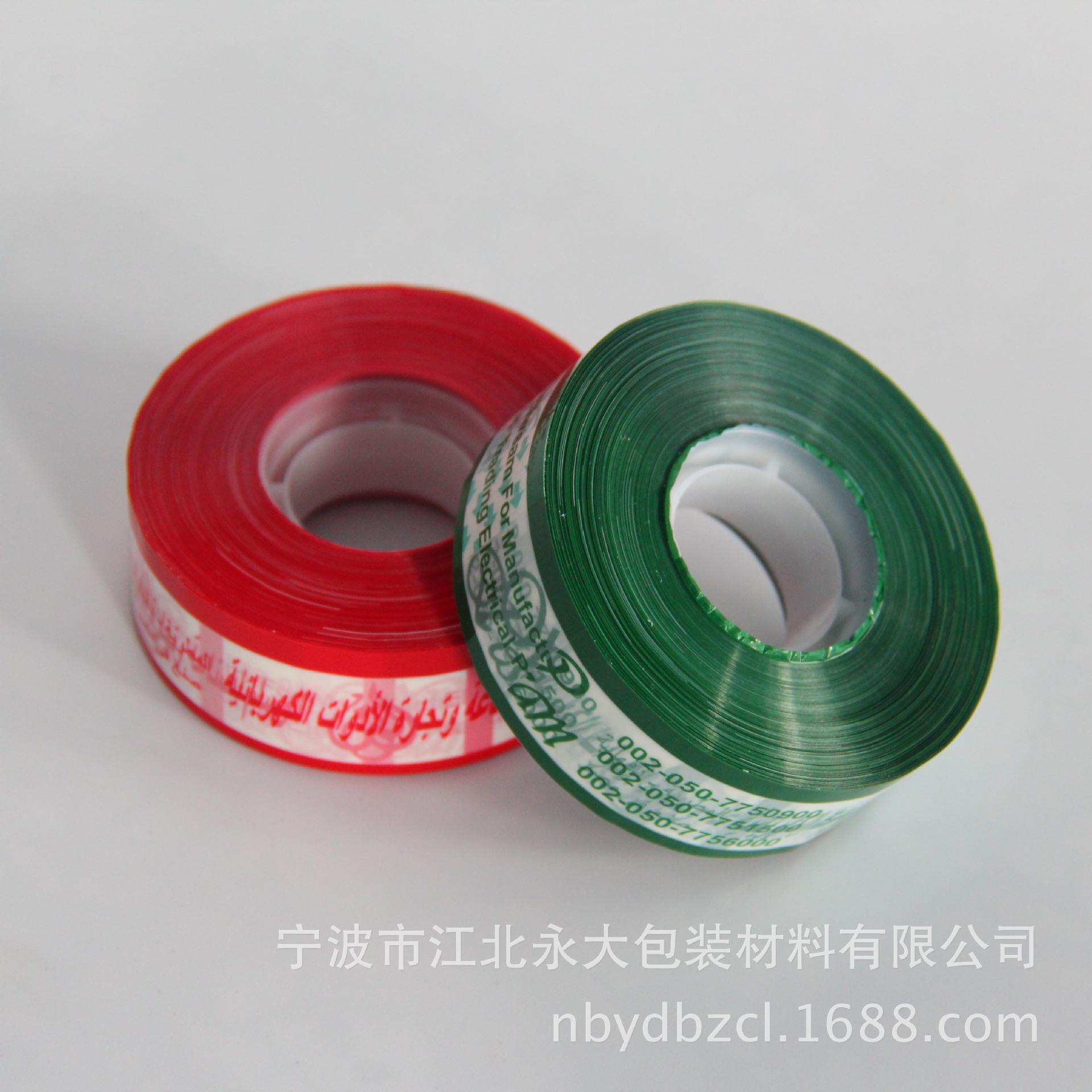 文具印刷胶带批发 淘宝文具印刷胶带 手工打包特种警示胶带定制