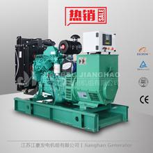 江豪40kw進口康明斯X3.8G6柴油發電機組技術參數 報價