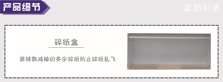 柯达305产品废纸盒