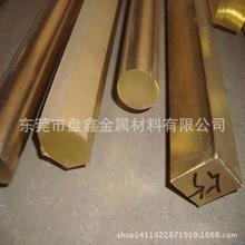 直销日本进口优质C3603易切削铅黄铜棒 C3603环保铅黄铜六角棒