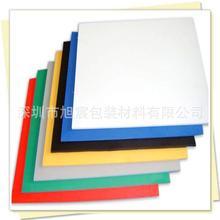 厂家直销防火EVA泡棉、彩色EVA泡棉、防静电EVA 各种规格可定制