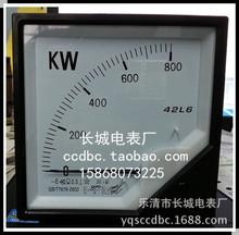 长城电表厂 42L6-W 800KW 800/5A 1000/100V 单相交流有功功率表