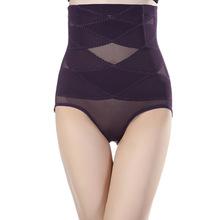 无痕瘦身束腰束缚美体塑身裤收胃收复束腹提臀产后高腰收腹内裤女