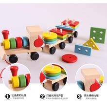 儿童玩具 拖拉三节小火车木制益智玩具 积?#20061;?#23545;3-7岁生日礼物
