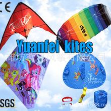 定制各种菱形风筝 软体风筝 广告风筝 潍坊风筝 环保材质