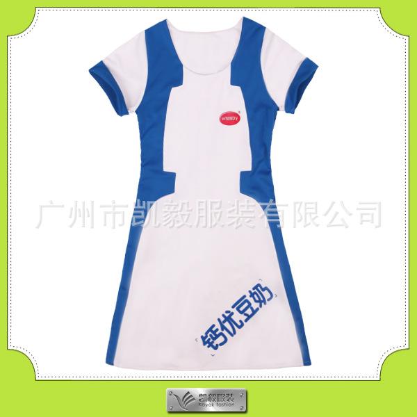 定做夏季商场员工广告宣传牛奶促销广告服 工作服?#21697;? />         </a>         <a target=