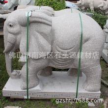 直销 集团公司|?#22363;购物广场门口摆设风水招财石雕大象石大象