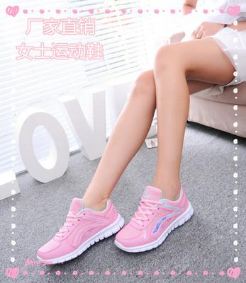 Giày nữ thời trang, màu sắc tinh tế, kiểu dáng hiện đại
