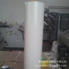 山西 太原PE缠绕膜 机用包装缠绕膜 ?#20449;?#19987;用缠绕膜 高质量价格低