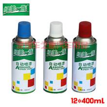 化学试剂A774-7746
