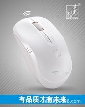 101B無線鼠標 CF游戲無線鼠標 筆記本 臺式無線鼠標