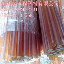 批发pei棒材 德国进口ultem棒材 上海pei-2300棒材价格