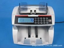 全球纸币通用 多国货币验钞机 欧元 美元点钞机 英镑 港币 验钞机