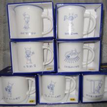 廠家直銷個性創意辦公室杯具藍白陶瓷馬克杯咖啡杯經典語錄陶瓷杯