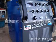 焊王WSE-315C交直流铝合金焊机 交流焊机 脉冲焊机 铝焊机