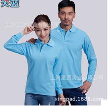 來圖生產男女春秋季長袖POLO衫翻領商務男款T恤衫訂購廣告衫長袖