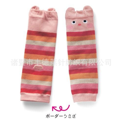 Pink Streak Bear