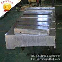 机床防护罩厂家大力制作 直线导轨伸缩式钢板防护罩 防铁屑钣金罩