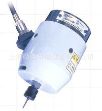 代理日本精密機械Leutor(流達/龍太) 主軸增速器增速刀柄HSM-2220