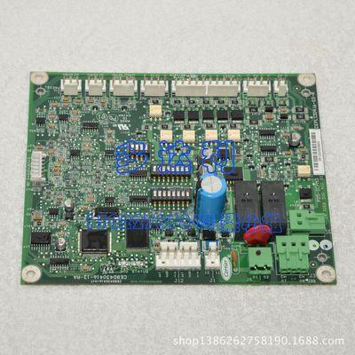 開利30HXC 32GB500402  開利螺桿壓縮機保護板